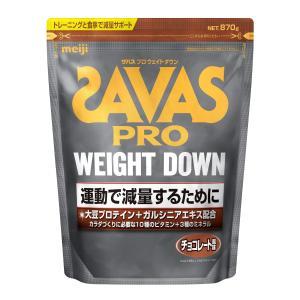 ザバスSAVAS ウェイトダウン チョコレート風味 45食分(945g)[明治/meiji/アスリート/大豆プロティン][送料無料]|osharecafe