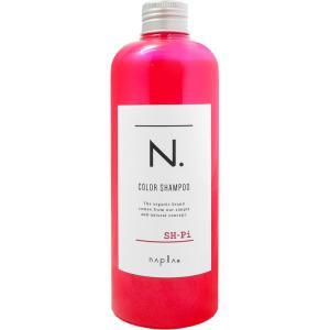 ピンクは、赤やピンクなどの暖色系カラーの褪色を抑え、暖色系の色味をみずみすしく持続させます。ハイトー...