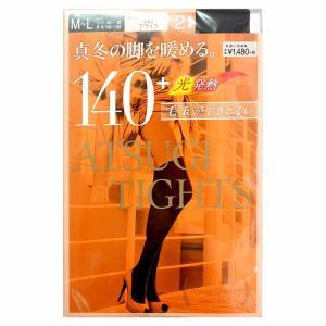 [メール便送料無料]日本製 アツギタイツ ATSUGI(アツギ) 140デニール 2足組 M-L ブラック あったか タイツ レディース FP14002P (480)Warm tights(TNH308)[GTT]|osharecafe