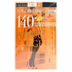 [メール便送料無料]日本製 アツギタイツ ATSUGI(アツギ) 140デニール 2足組 L-LL ブラック あったか タイツ レディース FP14002P (480)(TN-H3-03)|osharecafe