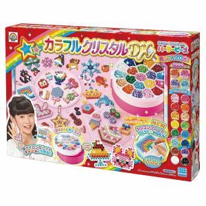 パーラービーズ カラフルクリスタル DX 80-54332[5歳〜][カワダ/Kawada/おもちゃ/女の子/女児/プレゼント]|osharecafe