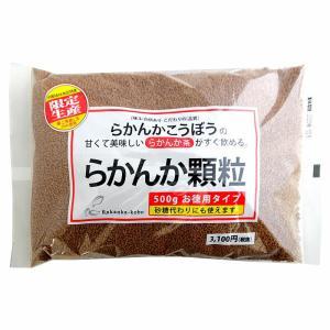 羅漢果 らかんか顆粒 500g[送料無料](TN-H1-17)|osharecafe