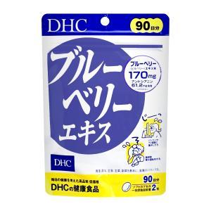 [メール便対応商品]DHC ブルーベリーエキス 徳用90日分|osharecafe
