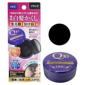 [メール便送料無料]DHC Q10クイック白髪かくし 4.5g ブラック[毛髪着色料](TN072-2)|osharecafe