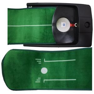 ダイヤゴルフ TR-532 ダイヤオートパット532[送料無料] (wn0405)パター練習器 電動オートリターン付き ゴルフ練習マット  室内|osharecafe
