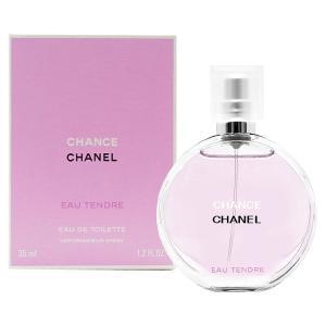 シャネル チャンスオータンドゥルEDT 35ml (オードトワレ)[香水]CHANEL(TN019-1) osharecafe