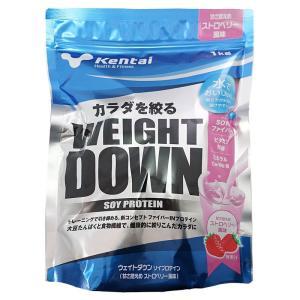 健康体力研究所 kentai ウェイトダウン ソイプロテイン ストロベリー風味 1kg(TNH403...