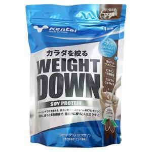 健康体力研究所 kentai ウェイトダウン ソイプロテイン ココア風味 1kg(TNH403)