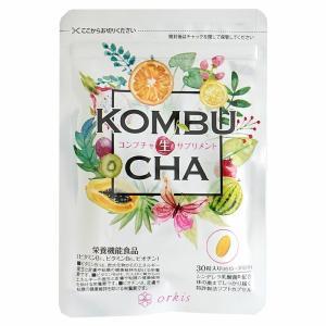 [メール便送料無料]KOMBUCHA 生サプリメント 30粒 リニューアル[コンブチャ生サプリメント]|osharecafe