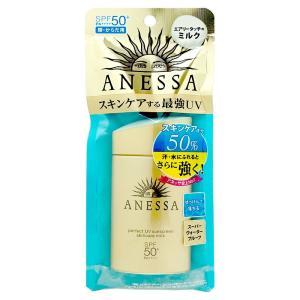 スキンケアする最強*UV  スキンケア成分50%配合。 汗・水にふれるとさらに強くなる。最強*UV。...