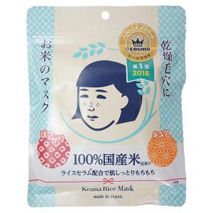[メール便対応商品]毛穴撫子 お米のマスク 10枚入[石澤研究所](TN104-2) osharecafe