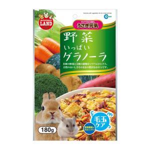 マルカン 野菜いっぱいグラノーラ 180g[happiest]