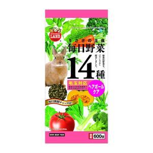 マルカン 毎日野菜14種 ヘアボールケア 600g[happiest]|osharecafe