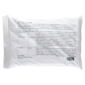 過炭酸ナトリウム(酸素系漂白剤)1kg KEK[粉末/洗濯槽/洗濯槽/クリーナー/衣類用/食器用/洗剤/ブリーチ剤](TNH308) osharecafe