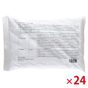 [24kgセット]過炭酸ナトリウム(酸素系漂白剤)1kg×24袋 KEK[粉末/洗濯槽/クリーナー/衣類用/食器用/洗剤]※他商品との同梱不可[送料無料] osharecafe