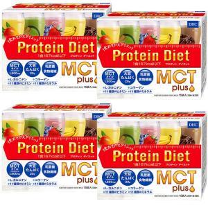 [4箱セット]DHCプロティンダイエット MCTプラス 15袋入×4箱セット[送料無料] osharecafe