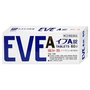 [メール便送料無料][指定第2類医薬品]イブA 60錠 (セルフメディケーション対象商品)[エスエス製薬]|osharecafe