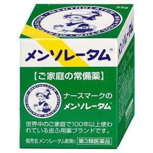 [第3類医薬品]メンソレータム軟膏c 35g[ロート製薬株式会社]