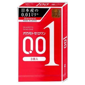 [メール便送料無料]オカモト ゼロワン 001|osharecafe