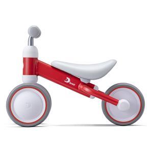 アイデス ディーバイク ミニ プラス (レッド)[三輪車/乗用玩具/D-Bike mini+][送料無料]※他商品との同梱不可 osharecafe