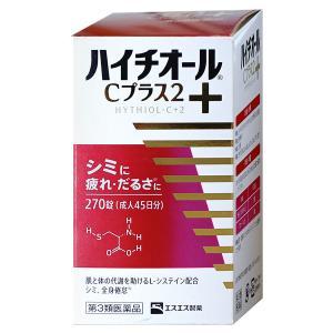 [第3類医薬品] ハイチオールCプラス2 270錠 [エスエス製薬][SBT]|osharecafe