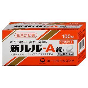 [指定第2類医薬品]新ルル-A錠s 100錠[第一三共ヘルスケア株式会社][SBT] (wn0529) osharecafe