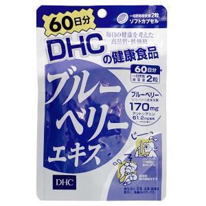 [メール便送料無料]DHC ブルーベリー 60日分(120粒)(wn0529) osharecafe