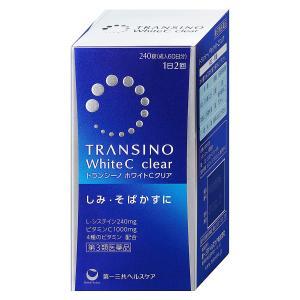 [第3類医薬品]トランシーノホワイトCクリア 240錠[第一三共ヘルスケア株式会社][送料無料]|osharecafe