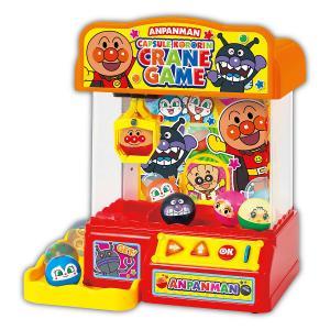 アンパンマン カプセルころりん!クレーンゲーム[3才以上][ピノチオ/ゲームシリーズ /株式会社アガツマ][送料無料]|osharecafe