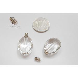 クリスタル楕円型 素材:ガラス 内容量:0.1cc   海外より大量購入によりこの値段を維持いたして...