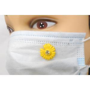 SHAREKI マスクピアス 可愛いマスクアクセサリー パールセッティングマシーンで1秒装着・10円のマスクアクセサリー「ポチット」 p-so-f-m|osharekizoku