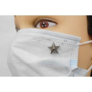 SHAREKI マスクピアス 可愛いマスクアクセサリー パールセッティングマシーンで1秒装着・1個10円 星 ピンクゴールド「ポチット」 p-so-klb-m|osharekizoku