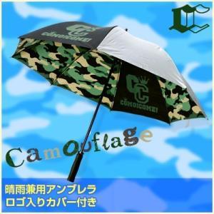ゴルフ 日傘 晴雨兼用 パラソル アンブレラ コモコーメ U...