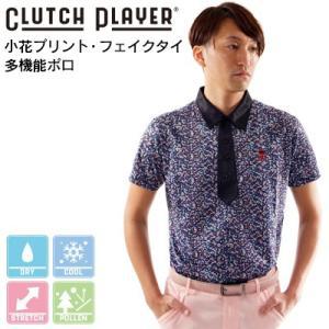 ※この商品はメンズゴルフブランド『CLUTCH PLAYER(R)』の商品です。 ※この商品はスリム...