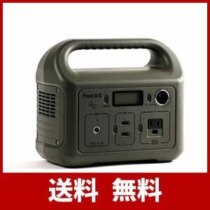 ■ ポータブル電源 PowerArQ mini ・車中泊、アウトドアなどの電源確保に最適 ・ソーラー...