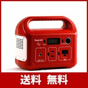 SmartTap ポータブル電源 PowerArQ mini コヨーテ タン (311Wh / 86...