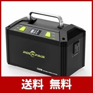 製品仕様: 電池容量:48000mAh、3.7V/178Wh AC定格電力:150W (Max 25...