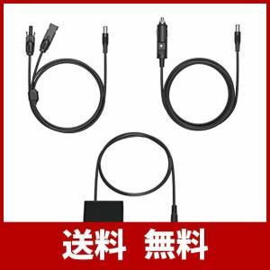 SmartTap 電圧変換機能付き充電ケーブル (MC4 & シガーソケット) STSL30...