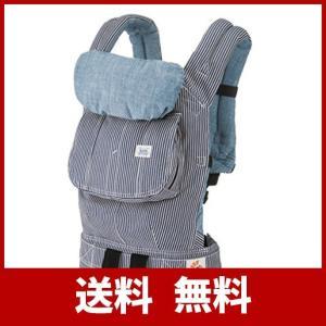 【3ポジション】【Designerデザイナー】 1.(別売りのインファントインサートを使用した新生児...