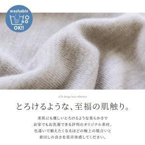 【感謝価格】レディース トップス ニット 長袖...の詳細画像2