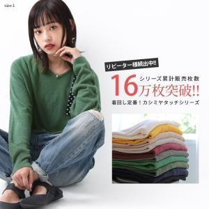 【感謝価格】レディース トップス ニット 長袖...の詳細画像4