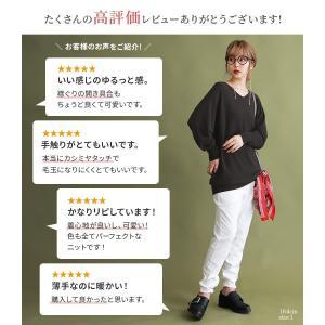 【感謝価格】レディース トップス ニット 長袖...の詳細画像5