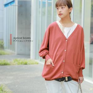 レディース トップス ドルマン 綿ニット 雑誌...の詳細画像3
