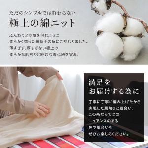 レディース トップス ドルマン 綿ニット 雑誌...の詳細画像4