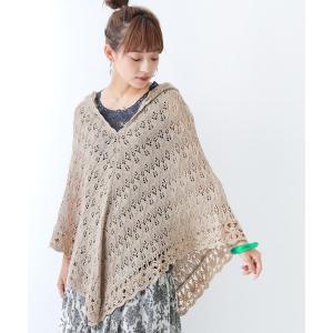 ポンチョ レディース アウター 編み柄 ニット 透かし編み  n'Orお洒落編みポンチョ 【メール便不可】