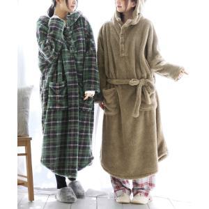 着る毛布 ルームウェア レディース ユニセックス 女優さん着用 ドラマ[カルテット] あったか軽〜い♪ふわふわの着る毛布 【メール便不可】