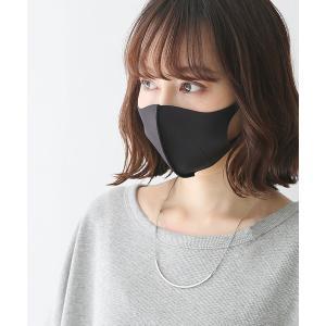 【送料無料】マスク 5枚 レディース メンズ 男女兼用 花粉 ウイルス UV『洗える抗菌防臭ストレッチマスク』※衛生上の為、返品・交換不可※※メール便可※【5】