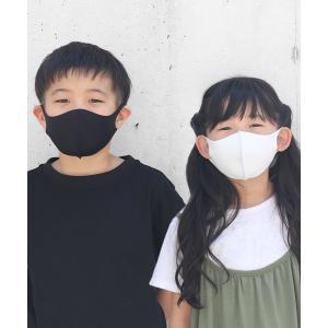 【送料無料】マスク 子供 キッズ 花粉 ウイルス UV『子ども用洗える抗菌防臭ストレッチマスク2枚セット』※衛生上の為、返品・交換不可※※メール便可※【2】