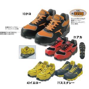寅壱 セーフティスニーカー 超軽量 24.5〜28.0cm|oshigotoichiba