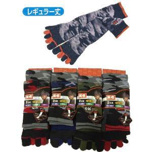 寅壱 5本指ソックス(迷彩柄) 8足セット|oshigotoichiba